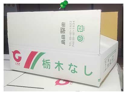 akiduki-5kg