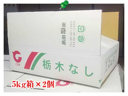akiduki-5kg_2