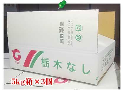 akiduki-5kg_3